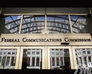 要求檢視中國電信與聯通在美牌照