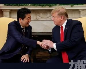 將達成局部貿易協議