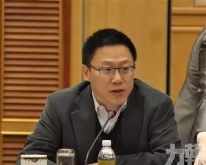 財政部副部長廖岷周三訪美