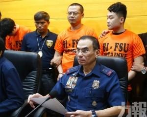 324名中國人被菲律賓拘捕