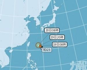 明後日最接近台灣