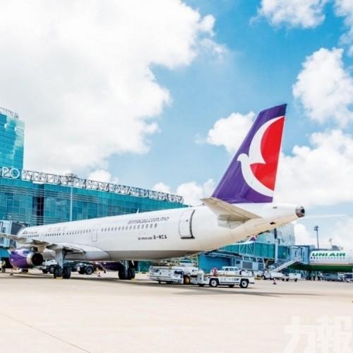 澳航明天往來大阪航班調整起飛時間