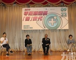 團體辦活動助學生認識醫療專業