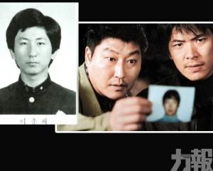 韓媒公開《殺人回憶》原型疑犯容貌