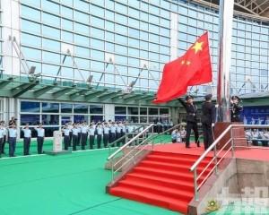 澳珠兩地邊檢部門首次同升國旗