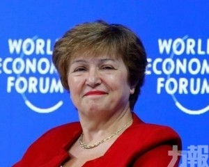 格奧爾基耶娃將出任IMF新總裁