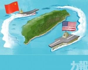 身處漩渦中的台灣將何去何從?
