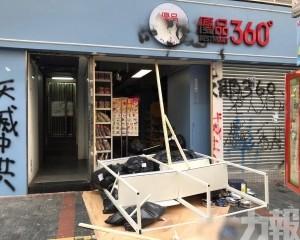 港鐵九龍塘站長沙灣政府合署遭掟汽油彈