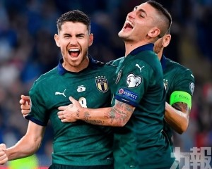 意大利全勝晉身歐國盃決賽周