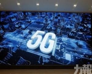 德政府證實5G建設不排除華為