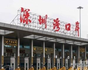 【港施政報告】深圳灣口岸將24小時通關