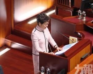 立會主席梁君彥宣布休會