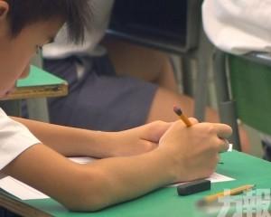 中小學幼稚園學生每年將獲2,500元