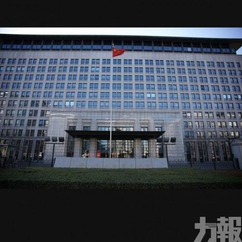 中國與毛里求斯簽署自由貿易協定