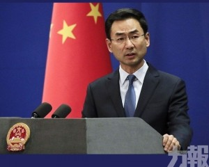 中國政府從未要求解僱莫利