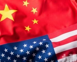 IMF新總裁促中美達成持久貿易和平