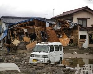 日政府將其定為「極其嚴重災害」