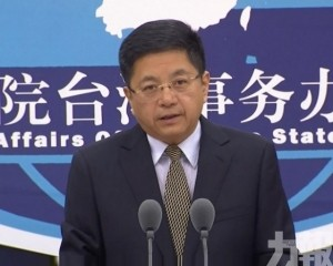 國台辦促民進黨「勿再政治操作」
