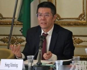 比利時孔子學院院長被禁入境
