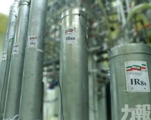 伊朗啟用新款離心機提煉濃縮鈾