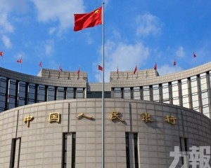 央行在港發行300億元人民幣票據