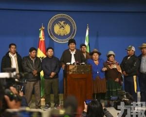 玻利維亞總統莫拉萊斯壓力下辭職