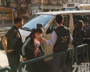 查封兩非法旅館 拘12名換錢黨