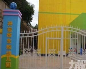 3名教師 51名學生受傷送院