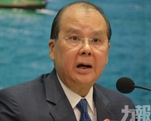 張建宗:香港不再是安全城市