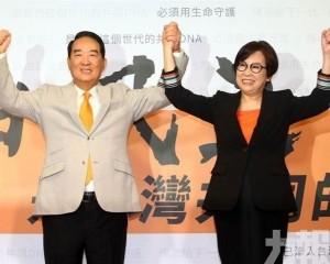 親民黨:對自己的候選人信心不足