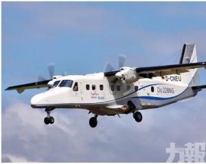 一架小型飛機剛果東部墜毀 至少18死