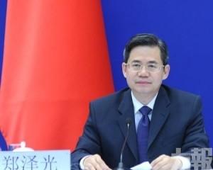 外交部召見美駐華大使提嚴正交涉