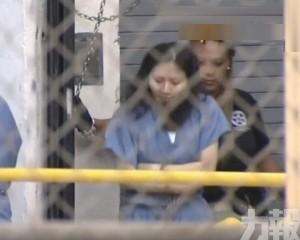 中國女子被判囚8個月