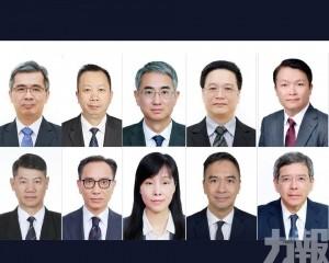 第五屆政府主要官員及檢察長簡歷