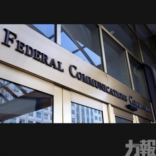 華為正式起訴美國聯邦通訊委員會