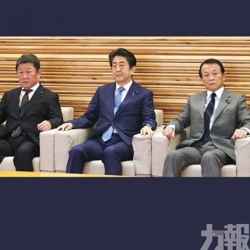 專家稱對日本債市幾無影響
