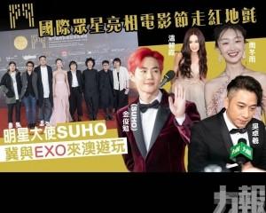 明星大使SUHO冀與EXO來澳遊玩