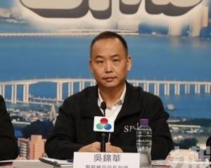 吳錦華任治安警察局局長