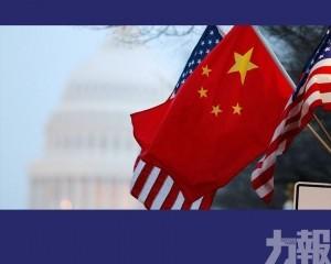 特朗普將令中國「再次偉大」