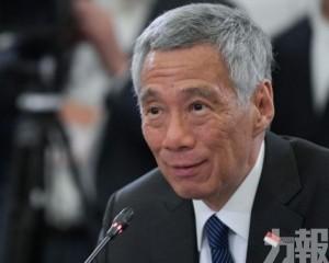 李顯龍:中美貿易協議無法解決根本分歧
