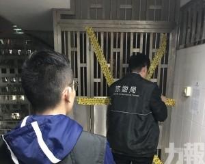 揭一非法旅館拘6人
