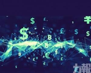 人行:基本完成法定數字貨幣頂層設計