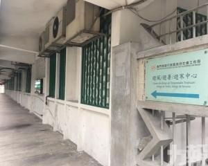 青洲避寒中心對外開放