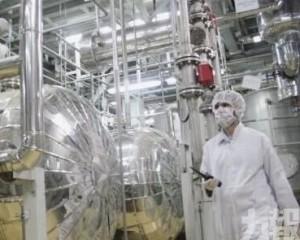 伊朗:有能力生產任何濃度濃縮鈾
