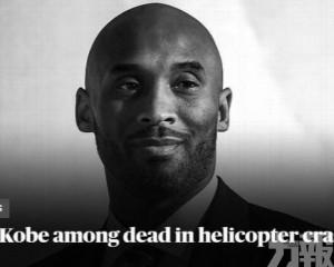 高比拜仁與女兒坐直升機遇意外身亡
