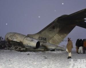 阿富汗墜毀飛機證實為美軍軍機