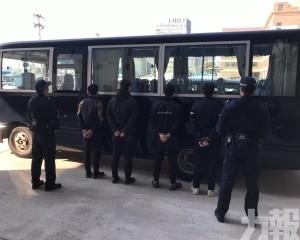 海關破偷渡案拘4名非法入境者