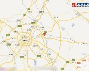 四川成都發生5.1級地震