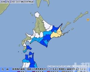 北海道有明顯震感