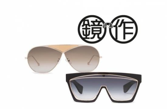 Loewe超Cyber!物料拼湊太陽眼鏡